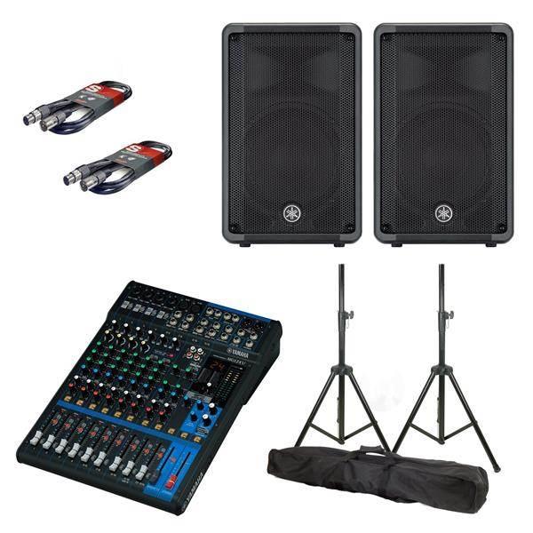 sewa sound DBR Yamaha